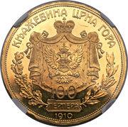 100 Perpera - Nicolas I (Principauté) – revers