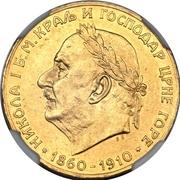 20 perpera - Nicolas I (50 ans de règne) – avers