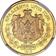 20 perpera - Nicolas I (50 ans de règne) – revers