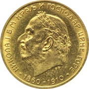 10 perpera - Nicolas I (50 ans de règne) – avers