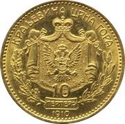 10 perpera - Nicolas I (50 ans de règne) – revers