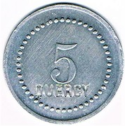 5 centimes - Quercy - Montpellier (34) – avers