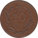10 Centavos (Emiliano Zapata) – revers