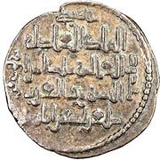 Dirham - Qutb ad-Din Mawdud (Zengid of Monsul) – revers
