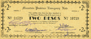 2 Pesos (Mountain Province) – avers