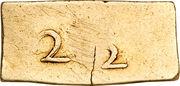 2½ meticais – revers