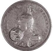 600 Réis (Contremarque sur 1 Rupee (Afrique orientale allemande)) – avers