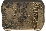 """1 Onça / 6 Cruzados (counter stamped with one Star over """"M"""")) – revers"""