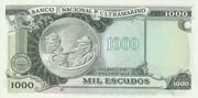 1000 Escudos (Banco de Moçambique Overprint) – revers