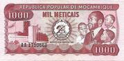 1000 Meticals – avers