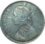450 Réis (Contremarque sur 1 Rupee/Inde britannique) – avers