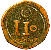 10 reis - João V (Colonie portugaise) – revers