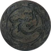 ½ Khumsi - Salah (bold legends) – avers