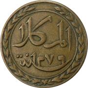 1 Khumsi - Umar bin Salah – revers