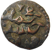 JItal - Nasir al-Din Qarluqh – avers