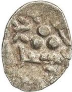 "Qandhari Dirham "" Damma"" - Shibl - 840-861 AD (Amir of Multan) – avers"