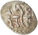 "Qandhari Dirham "" Damma"" - Shibl - 840-861 AD (Amir of Multan) – revers"
