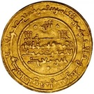 Dinar - Muhammad b. Sa'd – avers