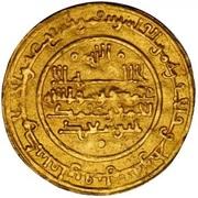 Dinar - Muhammad b. Sa'd -  avers