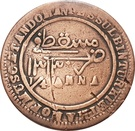 ¼ anna - Faisal bin Turkee – revers