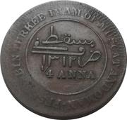 1/4 Anna - Faisal bin Turkee – revers