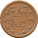 ¼ Anna - Faisal (Mule) – avers