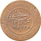 ¼ Anna - Faisal (Mule) – revers