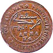 ¼ Anna - Faisal (dénomination en 2 lignes) – revers