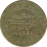¼ Anna - Faisal (dénomination en 1 ligne) – revers