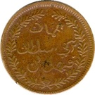 ¼ anna - Faisal bin Turkee – avers