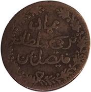 ¼ Anna - Faisal (Erreur date rétrograde) – avers