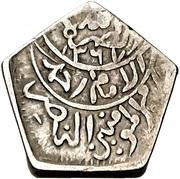⅛ Riyal - Al-Nasir Ahmad bin Yahya – avers