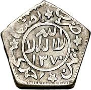 ⅛ Riyal - Al-Nasir Ahmad bin Yahya – revers