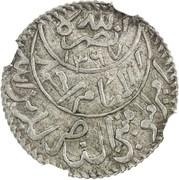 ⅛ Ahmadi Riyal - Ahmad (Round) – avers