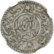 ⅛ Ahmadi Riyal - Ahmad (Round) – revers