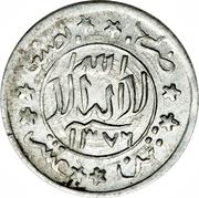 1/80 Riyal - Ahmad – revers