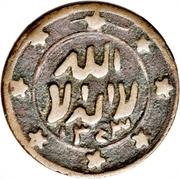 1/160 Riyal - Yahya – revers
