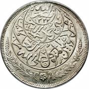 1 Imadi Riyal - Yahya – avers