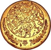 1 Imadi riyal / 5 lira - Yahya (or) – avers