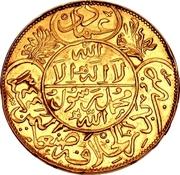 1 Imadi riyal / 5 lira - Yahya (or) – revers