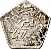 1/16 Riyal - Al-Nasir Ahmad bin Yahya – avers
