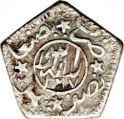 1/16 Riyal - Al-Nasir Ahmad bin Yahya – revers
