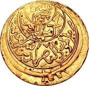 ½ Ahmadi riyal / 2½ Lira - Ahmad (Gold issue) – avers