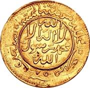 ½ Ahmadi riyal / 2½ Lira - Ahmad (Gold issue) – revers