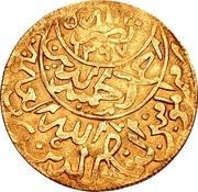 ¼ Ahmadi riyal / 1 Lira - Ahmad (Gold issue) – avers