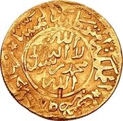 ¼ Ahmadi riyal / 1 Lira - Ahmad (Gold issue) – revers