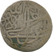 1/40 Riyal (Qaflat Idhar) – avers