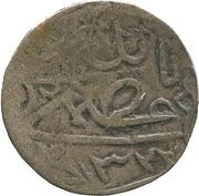1/40 Riyal (Qaflat Idhar) – revers