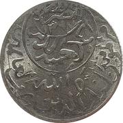"""1/40 Riyal - Ahmad (Aluminium; large """"Sanaa"""") – avers"""