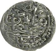 1 Uthmani - Suleiman I – revers